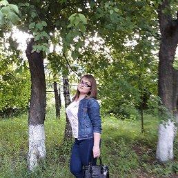 Светлана, 24 года, Рубцовск