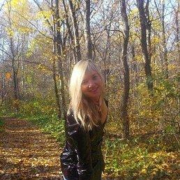 Наталья, 17 лет, Курск