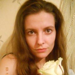 Ксения, 28 лет, Богородск