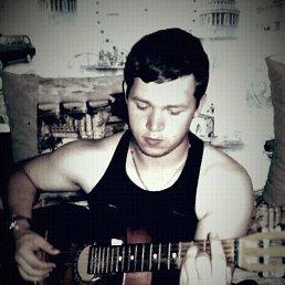 Владислав, 24 года, Каменка