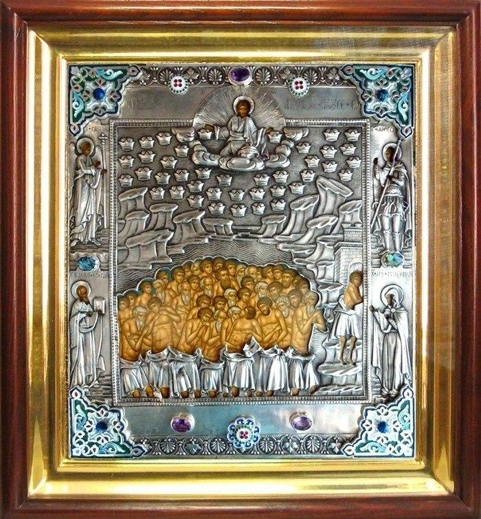40 святых открытки
