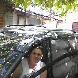 Ольга, 43 года, Бахмут