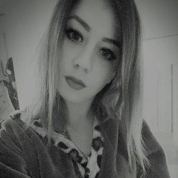 Кристина, 28 лет, Купино