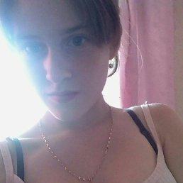 Диана, 20 лет, Луганск