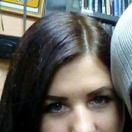 Татьяна, 26 лет, Иркутск