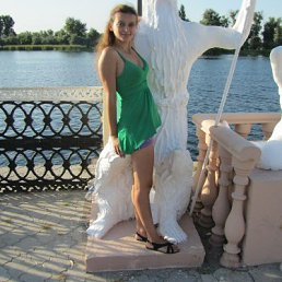 Ирина, 27 лет, Херсон