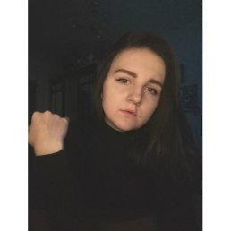 Диана, 17 лет, Урень