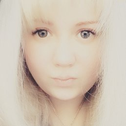 Маргарита, 24 года, Челябинск