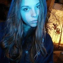 Anya, 25 лет, Иерусалим