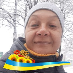 Світлана, 57 лет, Ивано-Франковск
