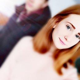 Dasha, 18 лет, Каменец-Подольский