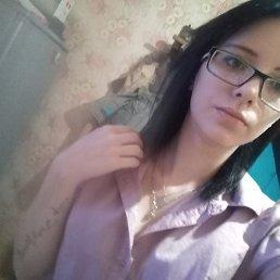 Светлана, 21 год, Новобурейский