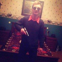 Yulian, 24 года, Рубежное