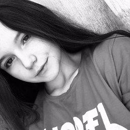 Ангелина, Рязань, 19 лет