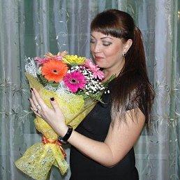 Оксана, 39 лет, Кемерово