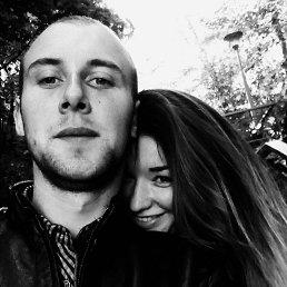 Юлия, 28 лет, Тернополь