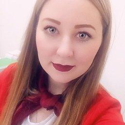 Кристина, 28 лет, Красноуральск