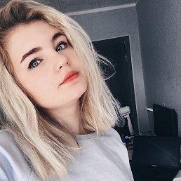 Дарья, 18 лет, Пенза