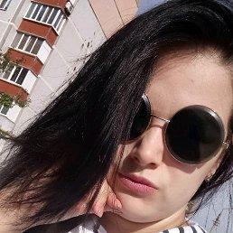 Дарина, Угледар, 23 года