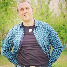 Максим, 29 лет, Херсон