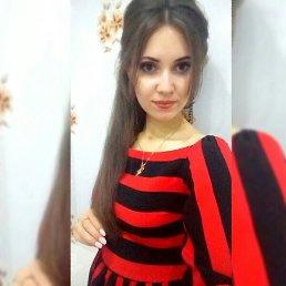 Алёна, 27 лет, Васильевка