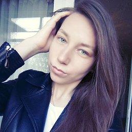 Нина, 24 года, Набережные Челны
