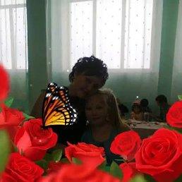 Александра, 38 лет, Улан-Удэ