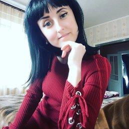 Аленушка, 42 года, Белгород-Днестровский