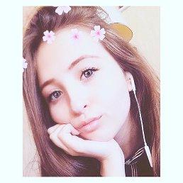 Юлия, 17 лет, Красногорск