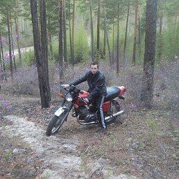 Дмитрий, 23 года, Северомуйск