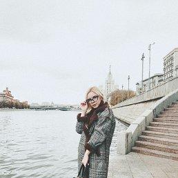 Баклыкова, 18 лет, Москва