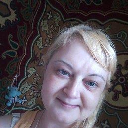 Галина, Пенза, 45 лет