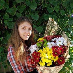 Танюша, 20 лет, Киев