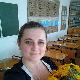 Екатерина, 30 лет, Великий Новгород