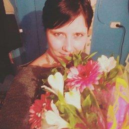 Катя, 29 лет, Красная Поляна