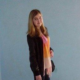 Дарья, 22 года, Рыбинск