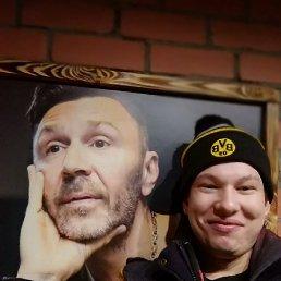 Григорий, 25 лет, Барнаул