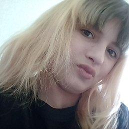 Снежана, 20 лет, Екатеринбург
