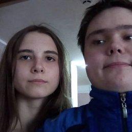 Кирилл, Силикатный, 18 лет
