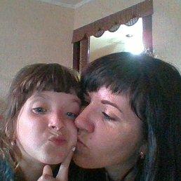 Арина, 21 год, Владивосток