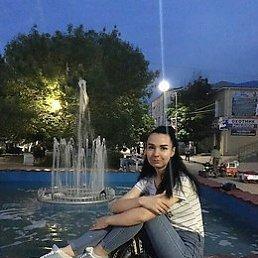 Мария, 32 года, Сальск