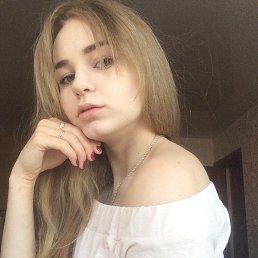 Анна, 18 лет, Тюмень