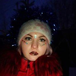 Евгения, Оренбург, 30 лет