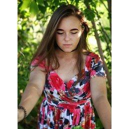 Елизавета, 17 лет, Родино