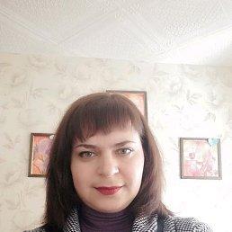 Оксана, 33 года, Пенза