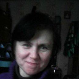 Валя, 44 года, Брянск