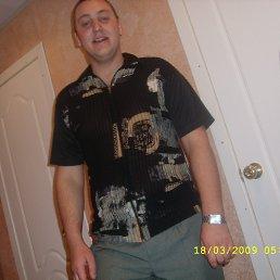 Дмитрий, 32 года, Арзамас