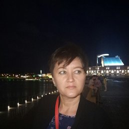 Инна, 45 лет, Ува