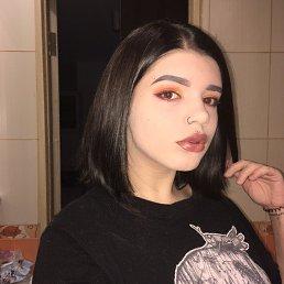 Полина, Томск, 19 лет