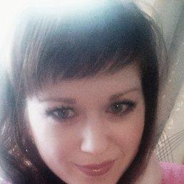 Екатерина, 29 лет, Новосибирск